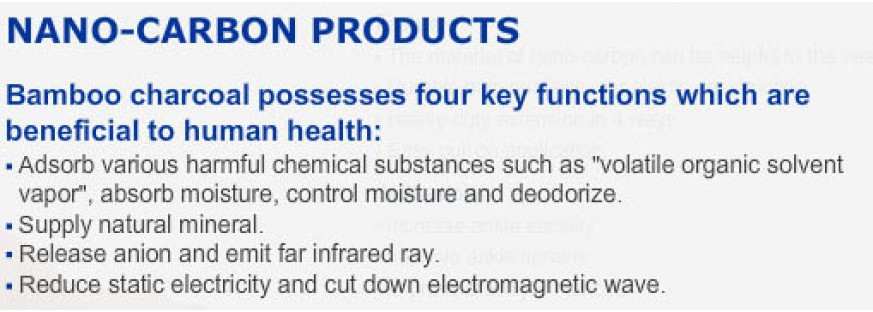 NANO CARBON PRODUCTS