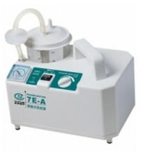 SUCTION MACHINE - 7E-A
